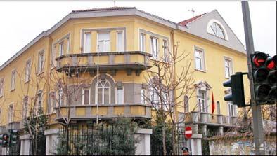 ministria e arsimit