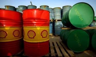 fuci nafte