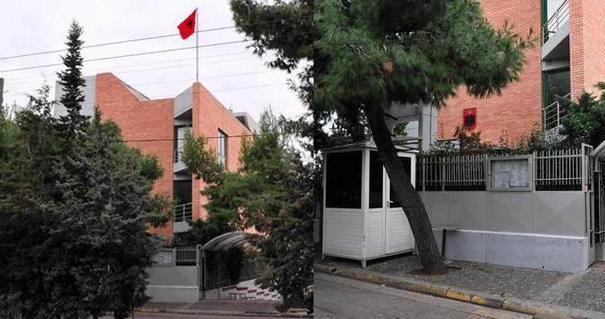 ambasada shqiptare nuk do t lejohet hyrja n greqi e personave me pasaportat e vjetra me. Black Bedroom Furniture Sets. Home Design Ideas