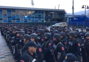 Policia Elbasan Arena