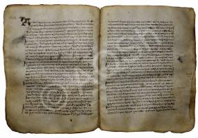 AQSH zbulon pergamenin e rishkruar në shek  X  I vetmi në Shqipëri