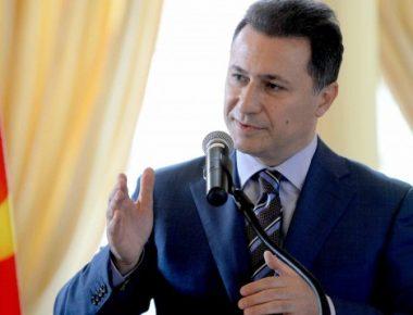 Nikola-Gruevski-650x358