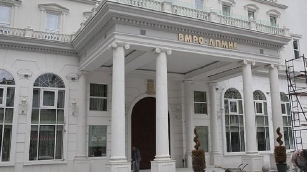 VMRO DPMNE sulmon Zaevin  Populli nuk votoi për deklaratën e Tiranës