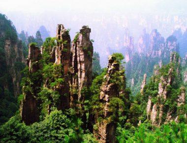 Wulingyuan7-658x493