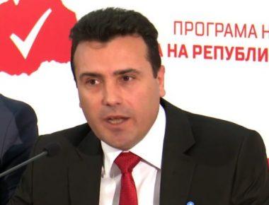 zoran-zaev-750x430
