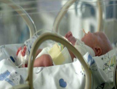 foshnje ne spital