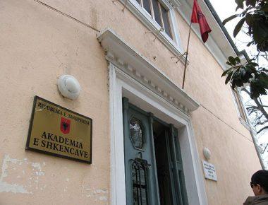 Akademia-Shkencave