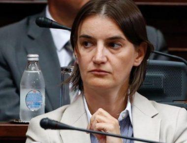 Ana Brnabiç