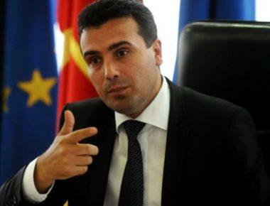 Kryeministri Zaev