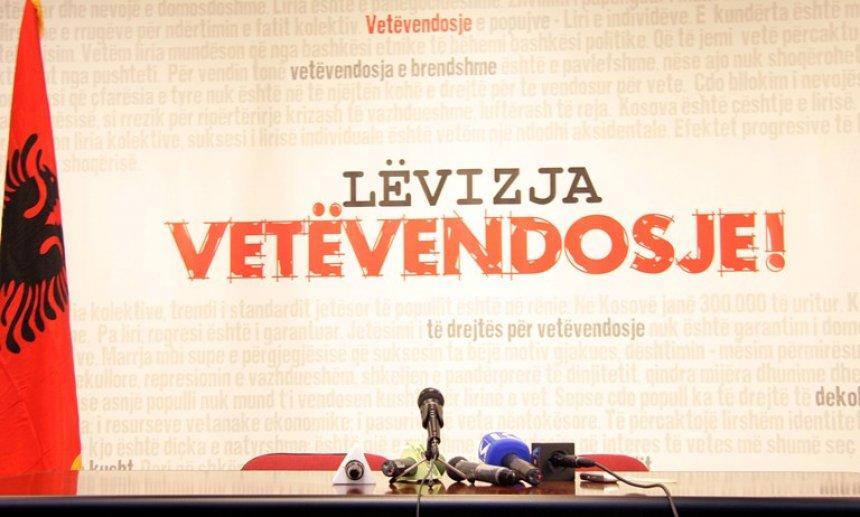 auto-salla-e-konferenca-ve-te-vetevendosjes-foto-ridvan-slivova1412491890