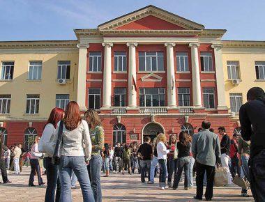 fakulteti-filologjik-universiteti-i-Tiranes