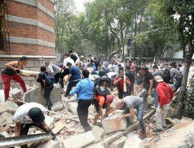 mexico-city-earthquake4