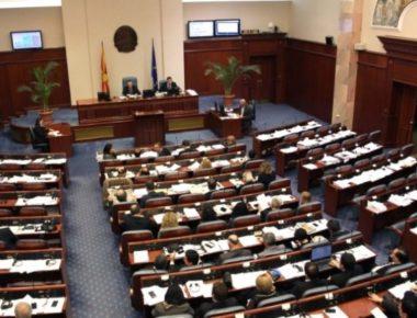 parlamenti imaqedonis