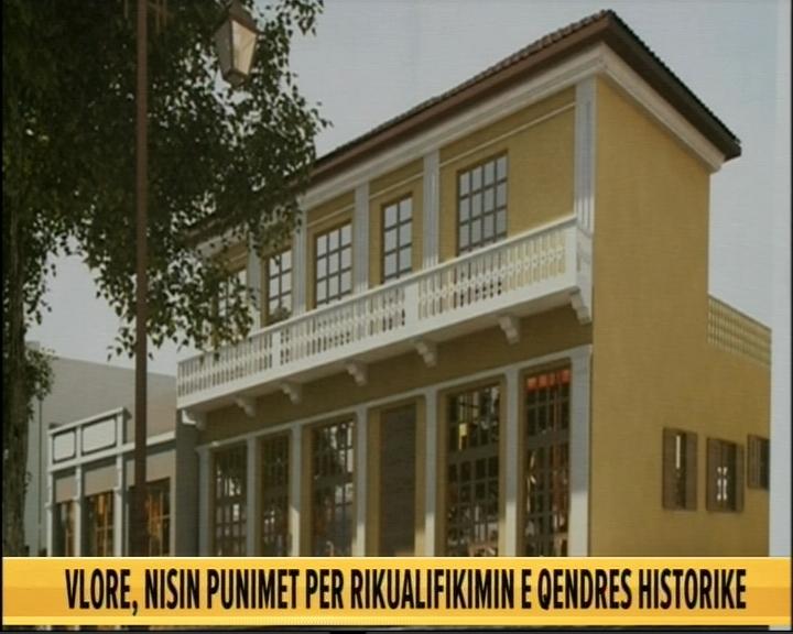 qendra e re historike e vlores