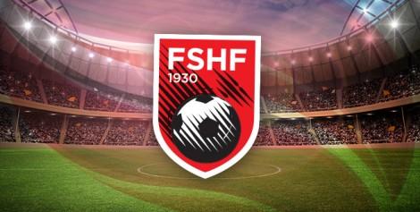 logo_fshf_28_shtator-470x237