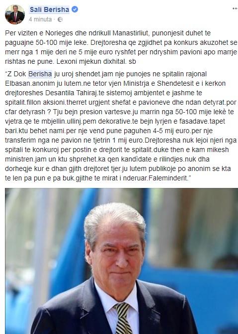 Denoncimi/ Drejtoresha e spitalit në Elbasan merr 5 mijë euro për një vend pune