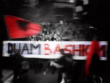 Levizja per shqiperi te bashkuar