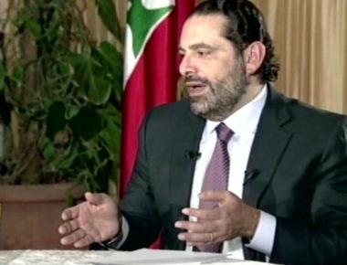 Saad-Hariri-1