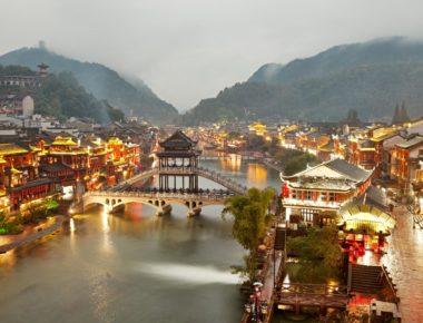 Fenghuang, Kinë