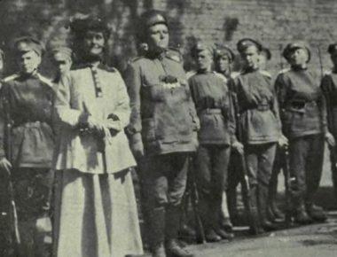 Formacion ushtarak femeror