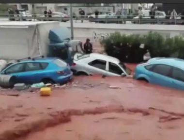 greqi permbytje