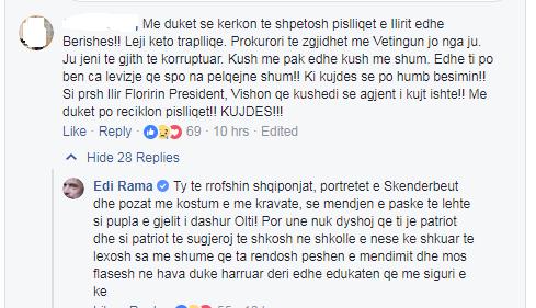 Rama komente