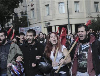 greqi protesta
