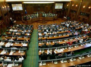parlamenti i kosoves