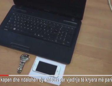 vidhnin celulare dhe kompjutera
