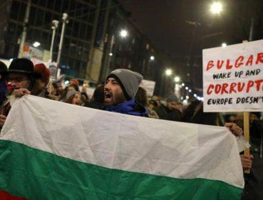2018-01-11T182920Z_1608762910_RC1891D731B0_RTRMADP_3_BULGARIA-EU-PROTESTS-kHKE-U11011887476730pZH-1024x576@LaStampa.it