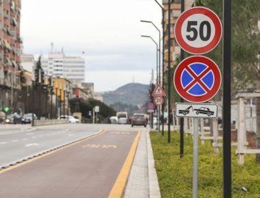 Tirana (1)