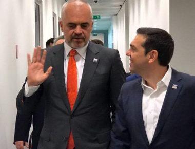 tsipras-rama