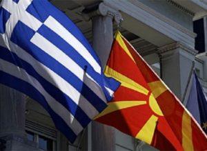 greqi maqe
