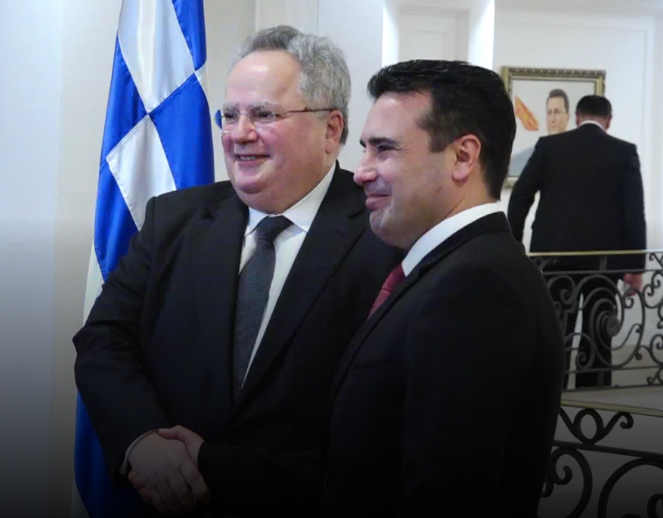 Bisedimet për emrin e Maqedonisë