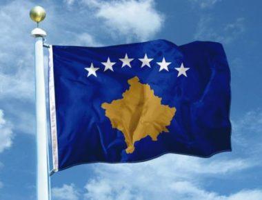 flamuri-kosoves_1526708361-2225809