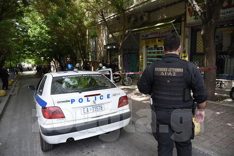 greqi atentati