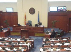Maqedoni parlamenti