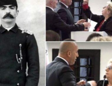 Haradinaj, Mehmet, Valdete