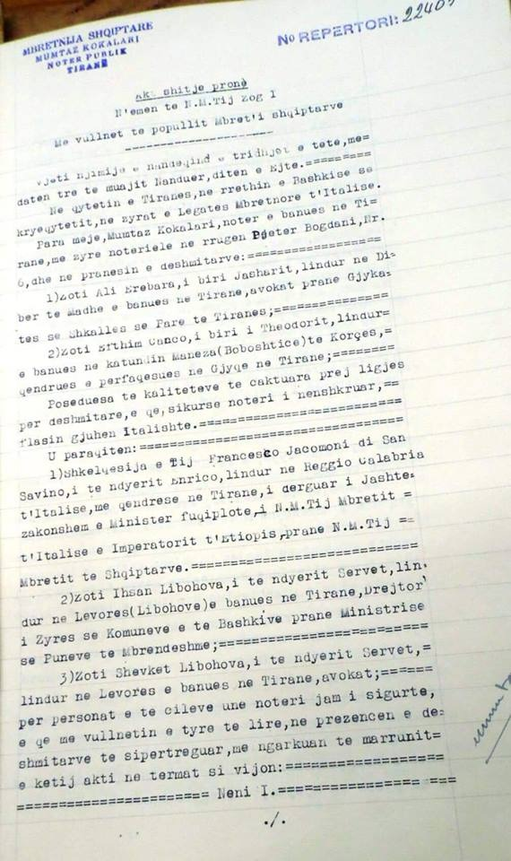 dokumentet teatri (6)
