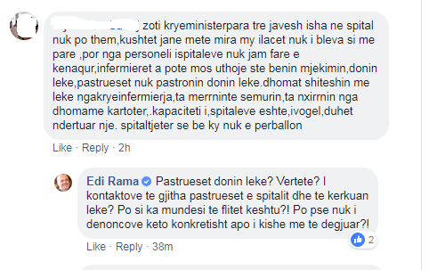 komente 1 Rama
