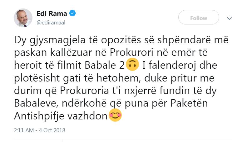 Rama Tw