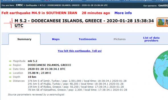 Greqi