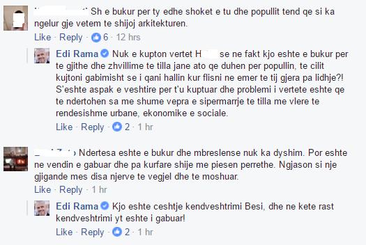 rama komente 2