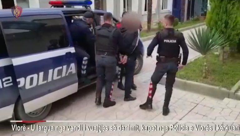 Arrestime Ne Vlore