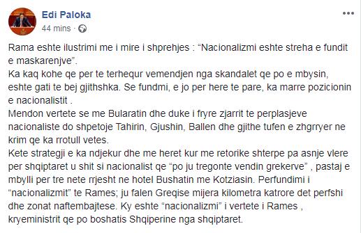 Paloka F