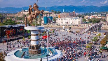 Shkupi Foto Kualitet 780x439