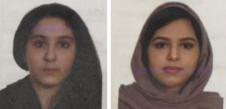 Nypd Investigates The Deaths Of Saudi Sisters Found At The Edge Of Hudson River In Manhattan, New York