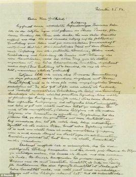 Letra E Ajnshtajn