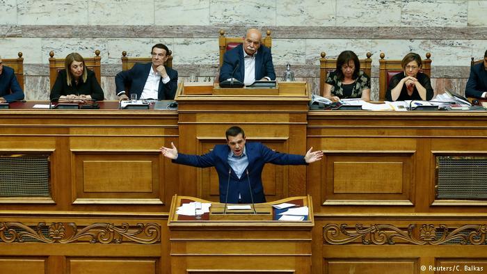 Cipras Parlament