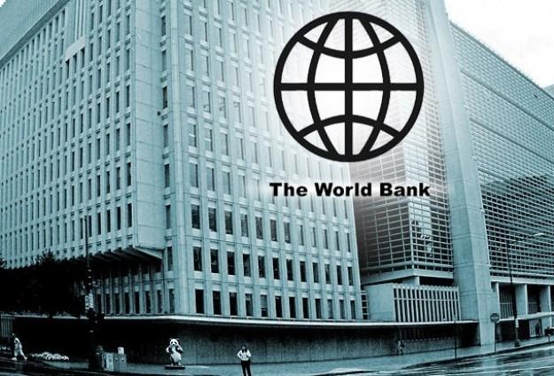 Banka Boterore